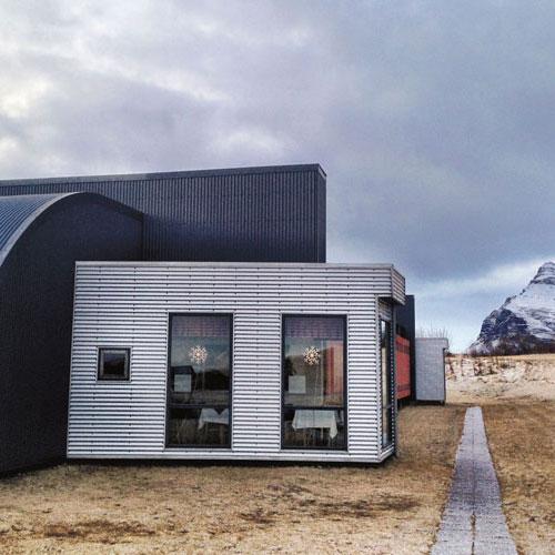 The Thorbergur Centre in the Vatnajokull region