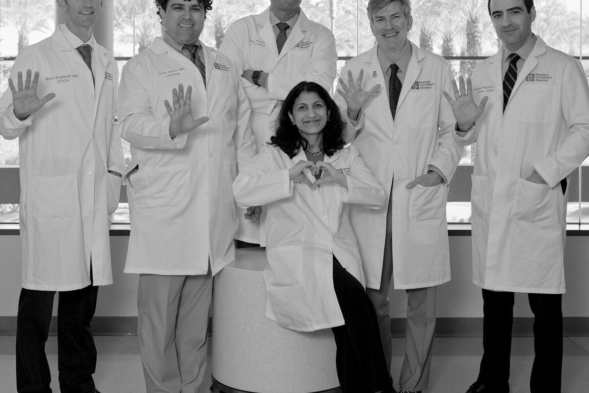 Faces of Pediatric Heart Care