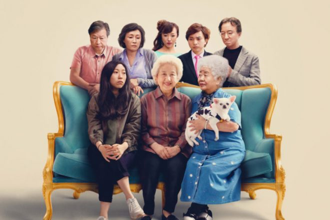 """Friday Flicks July 19: """"The Farewell"""""""