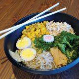 Ramen Sense: Chef Jared Lupin's Shio So Simple Ramen Recipe